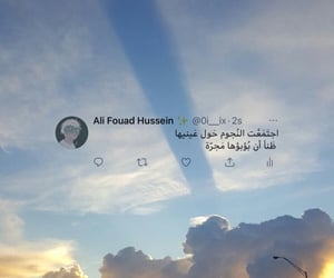 Image by Ali Fouad Hussein