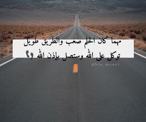 صباح الخير, ذكر الله, and ﺭﻣﺰﻳﺎﺕ image