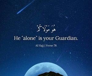 guardian, islam, and islamic image