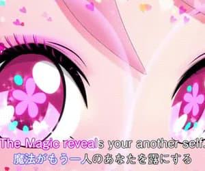 gif, aesthetic anime gif, and pink image