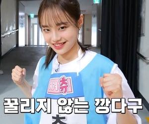 kpop, chuu, and kim jiwoo image