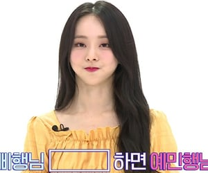 idol, vivi icon, and kpop image
