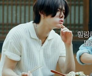 eating, kpop, and nakamoto yuta image