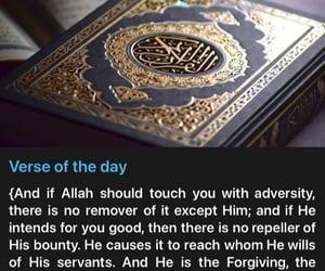 forgiveness, muslim, and quran image