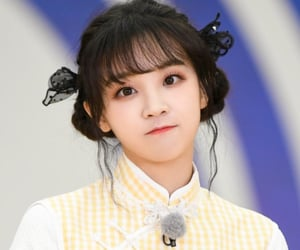 chinese, bias, and cute image