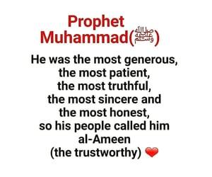 islam, generous, and sunnah image