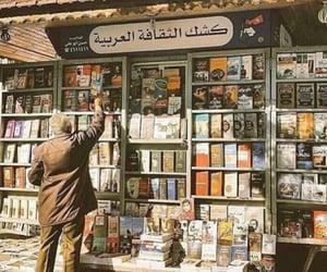 alternative, arabic, and libros image