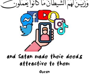 arabic calligraphy, Devil, and phone image