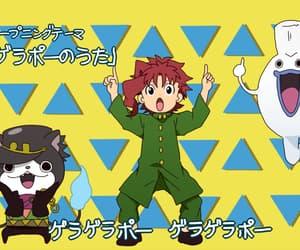 anime, kakyoin, and kujo jotaro image