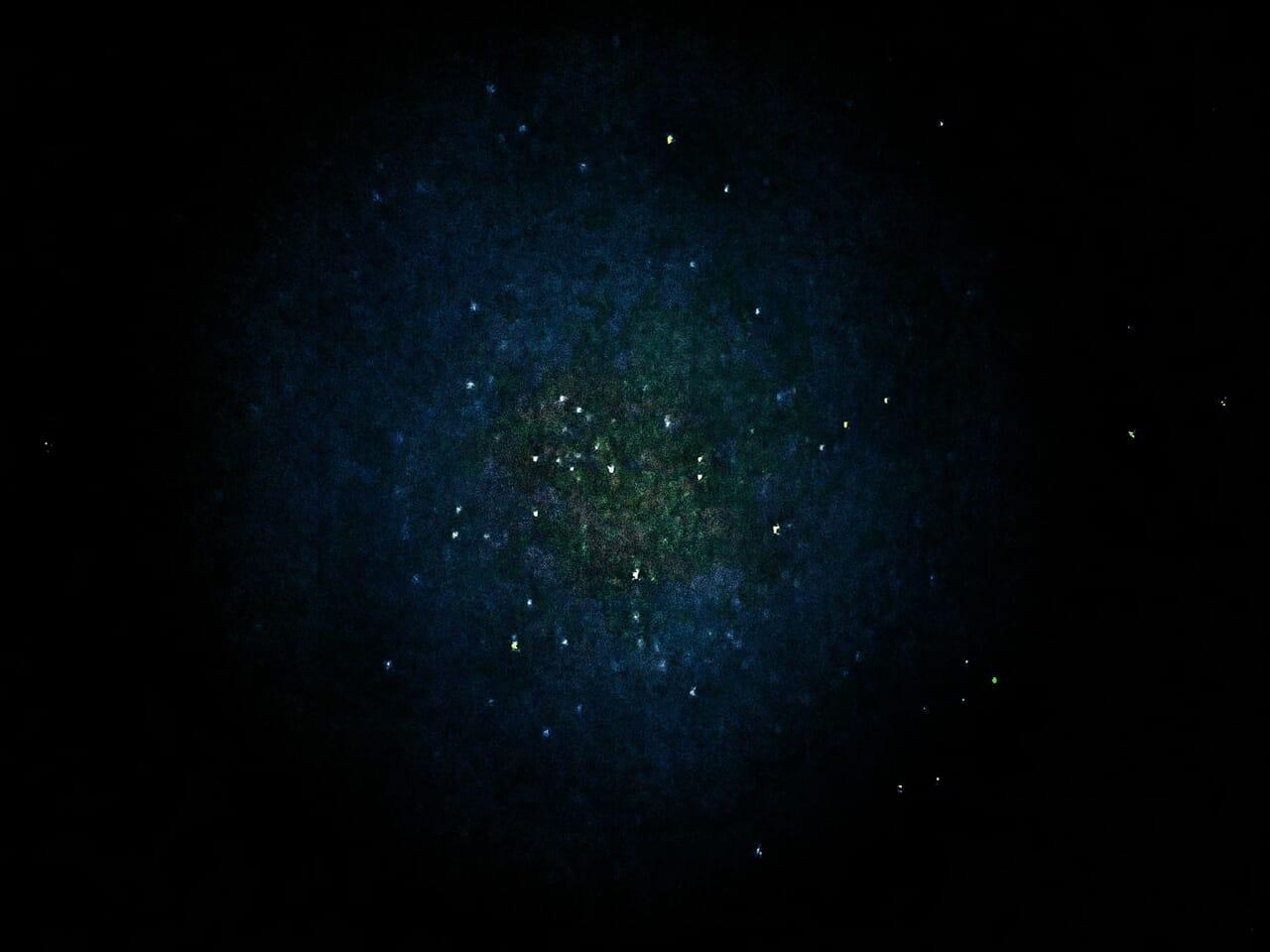 article, cosmology, and big bang image