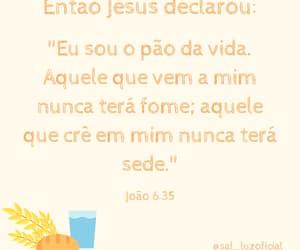 dEUS, jesus, and bible verse image