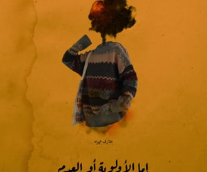 we heart it, arabic quote, and مقتبسات image