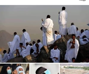 eid, happy eid, and صور العيد image