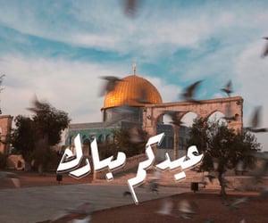 eid mubarak and eid image
