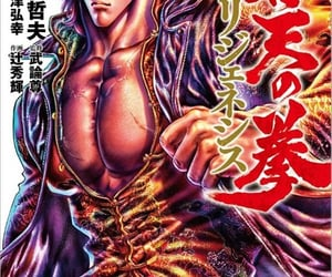 hokuto no ken, fist of the north star, and kenshiro image