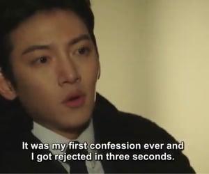 kdrama, seo jeong ho, and healer image