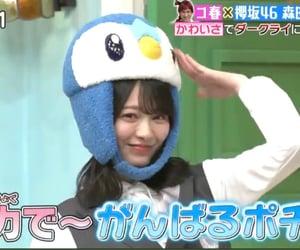 欅坂46, keyakizaka46, and sakurazaka46 image