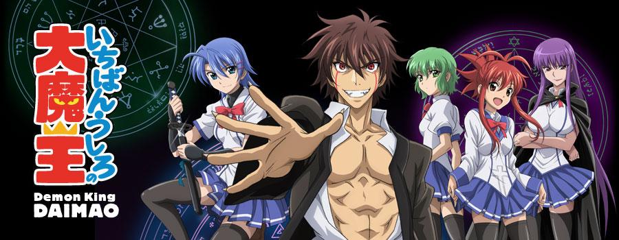 anime, アニメ, and demon king daimao image