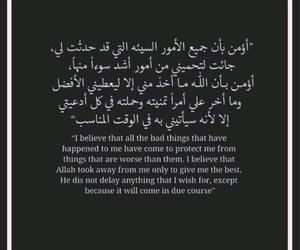 believe, time, and اقتباسً image