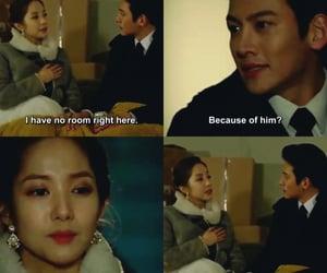 healer, kdrama, and seo jeong ho image