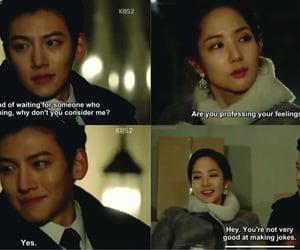 kdrama, chae yeong shin, and seo jeong ho image