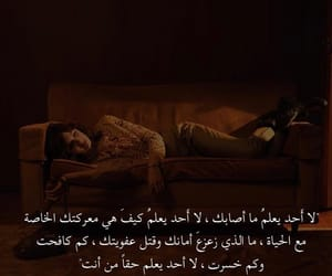 ﺍﻗﺘﺒﺎﺳﺎﺕ, اقتباسً, and كتابة image