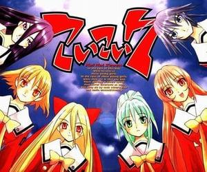 anime, koi koi 7, and koikoi 7 image