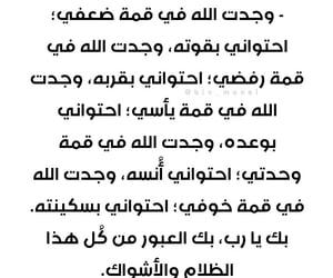 صباح الخير, ذكر الله, and أذكار image