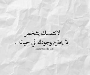 الناس, الحمد لله, and حُبْ image