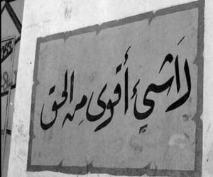 Image by Hassan El Ghamrawy