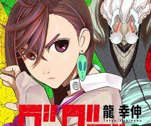 anime, shounen, and manga image