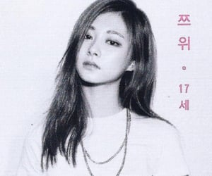 scan, chou tzuyu, and kpop image