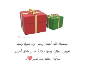 صباح الخير, ﺭﻣﺰﻳﺎﺕ, and أذكار image