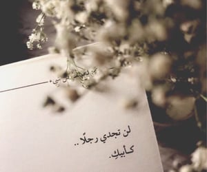 حُبْ, كلمات, and بُنَاتّ image