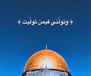 allah, ﻋﺮﺑﻲ, and الحمًدلله image