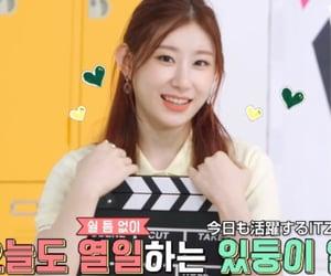 gg, ggs, and chaeryeong image
