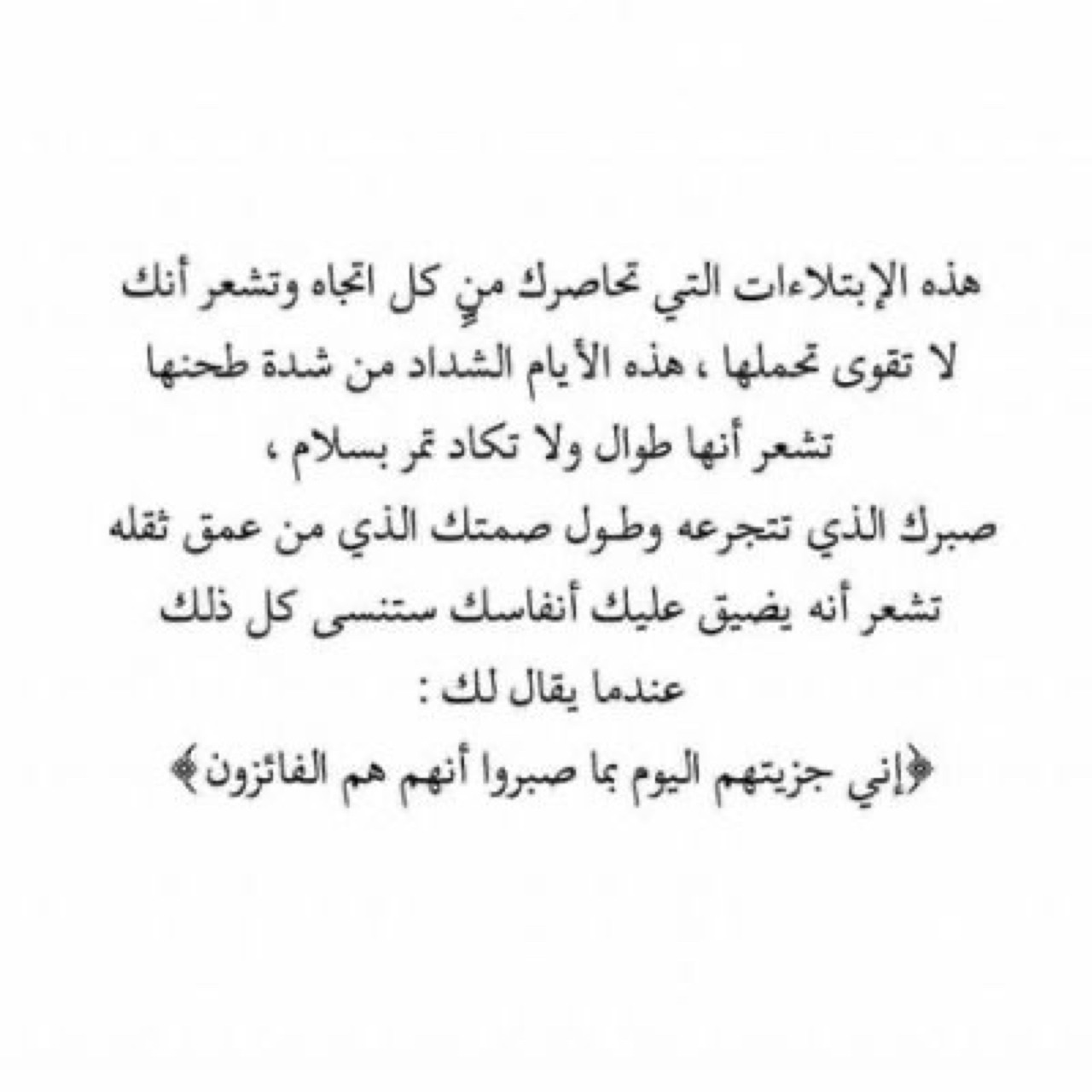 follow, like, and الحمدالله image