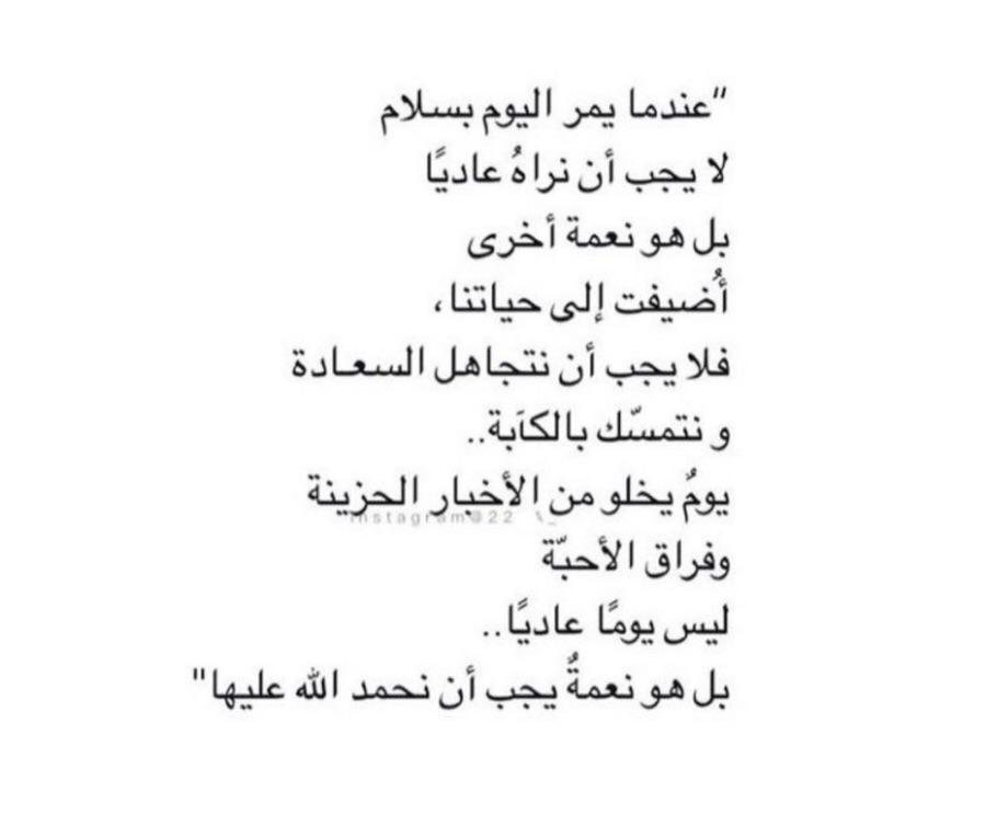 allah, الله, and كلمات image