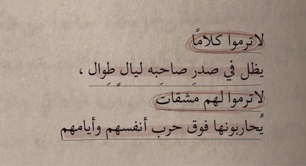 allah, كلمات, and دُعَاءْ image