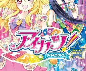 manga, 漫画, and aikatsu secret story image