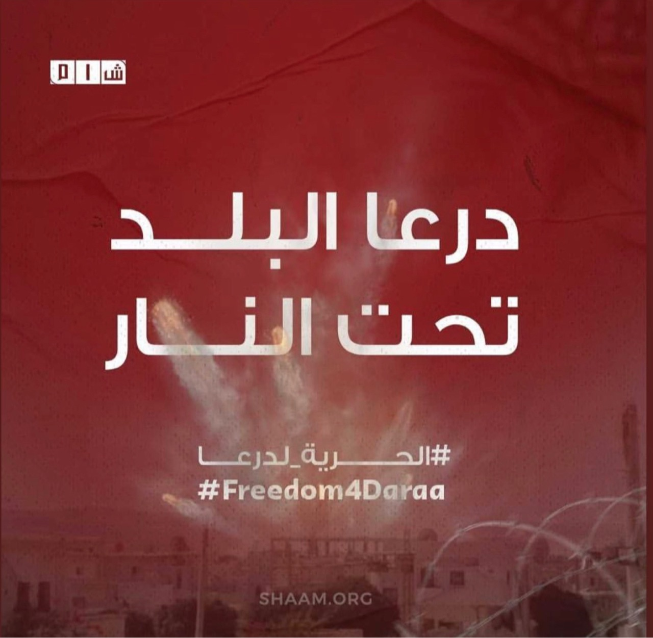 freedom, nado, and حرّية image