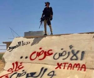 arabic, سوريا, and بلادي image