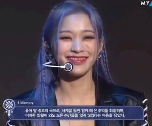 dreamcatcher, gahyeon, and lee gahyeon image