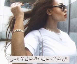 motivation, عبارات, and inspiration image