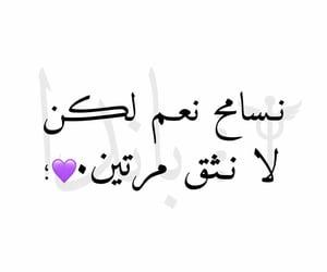 Image by • ۧzαhƦαα 🥀♥️