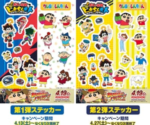 anime, stickers, and anime stickers image