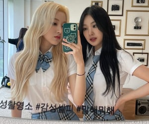 kpop, MISO, and youi image