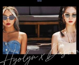 kpop, sistar, and hyolyn image