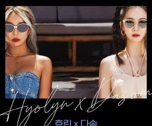 girls, kpop, and sistar image