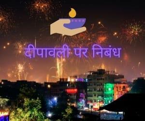 essay on diwali in hindi image